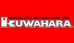 クワハラバイクワークス