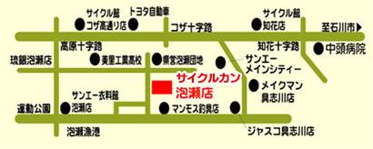 泡瀬店 地図